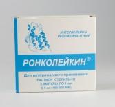 Вакцина для лошадей от гриппа и столбняка цена